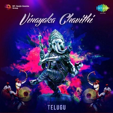 Vinayaka Chavithi Telugu Songs Download: Vinayaka Chavithi