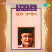 Bhupen Hazarika - Ujaan Taane Songs