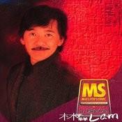 Denon Master Sonic-I Am Tze Cheung Songs