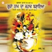 Guran Naam Da Jahaaj Banaya Songs
