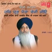 Har Prabhu Mera Chojee Jio-Part 1&2 Songs