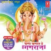 Kanaa Kanaat Hey Ganraj Songs
