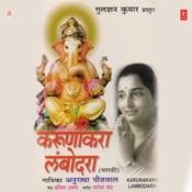Karunakara Lambodra Songs