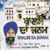 Khalse Da Janam Songs