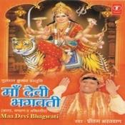 Maa Devi Bhagwati Songs