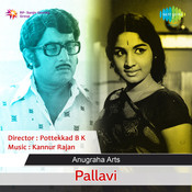 Pallavi Songs
