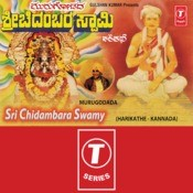 Murugodada Sri Chadambara Swamy Songs