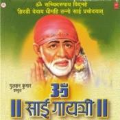 Om Sai Gayatri (Mahamantra) Songs