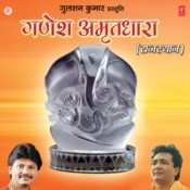 Ganesh Amritdhara Songs