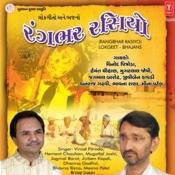 Rangbhar Rasiyo Songs