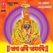 Jai Jagdambe (Dhun Aarti Sah) Songs