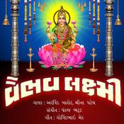 Jai Jai Vaibhav Laxmi Song