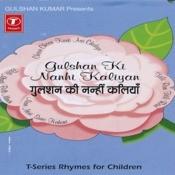 Uper Pankha Chalta Hai Song