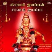 Saranam Ponayyappa Tml Ayyappan Songs Songs