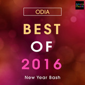 Best Of Odia Song Songs