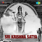 Srikrishna Sathyam Songs
