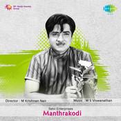 Manthrakodi Songs