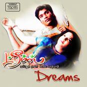 nalamdhana old mp3 song
