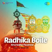 Radhoke Boile - Anuradha Paudwal Songs