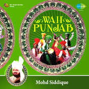 Wah Punjab - Chamkila Songs