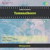 Yamunatheere Songs