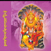 Laxmi Narasimha Swamy Amrutavarshini Songs