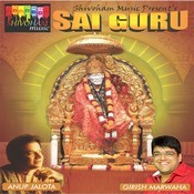 Sai Guru Songs