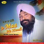 Je Maa Na Hundi Song