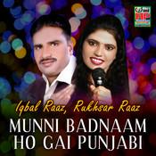Rukhsar song mp3 download skull.