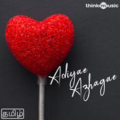 Idhayam Love - Megamo Aval Song
