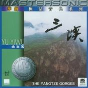 The Yangtze Gorges (Mastersonic) Songs