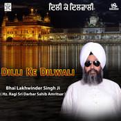 Dekh Bande Ke Bhaag Song