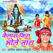 Kailash King Bhole Nath Songs