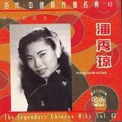 Qing Ren De Yan Lei Songs