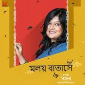 Latest Hindi & Bangla Mp3 and Video Songs Free Download