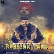 Russian i love you songs download bengali movie full mp3