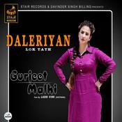 Daleriyan Song