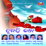 Tumari Katha Songs