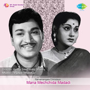 Mana Mechchida Madadi Songs