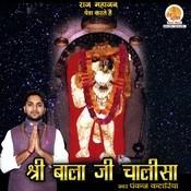 Shri Balaji Chalisa Songs