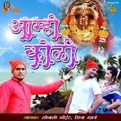 Rimjhim Padtan Pavsachya Dhara Song