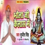 Bhola Ji Kailash Me Song