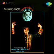 Tomar Lagiya Re - Utpalendu Chowdhury Songs