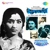 Anurager Chhowa Songs