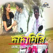Dadagiri Songs