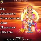 Sri Anjaneya Suprabhatha And Hanuman Chalisa Songs