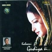Kahaani Gudiya Ki Songs