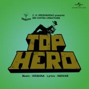 Top Hero Songs
