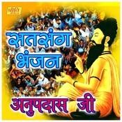 Ayodhyaa Nagri Song