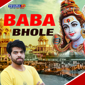 Baba Bhole MP3 Song Download- Baba Bhole Baba Bhole Haryanvi Song by